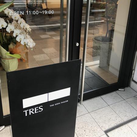 TRES THE SOFA TAILOR 京都店 オープンしました