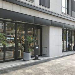 京都店1周年のご挨拶