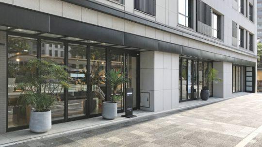 京都店オープン記念オータムフェア