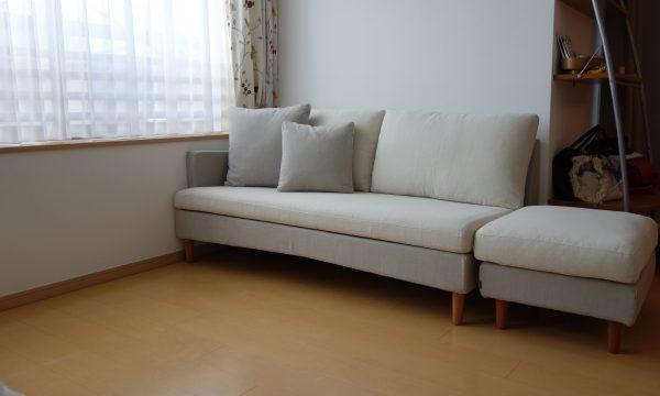 【納品事例】東京都港区 H様 sofa COM+KKオットマン