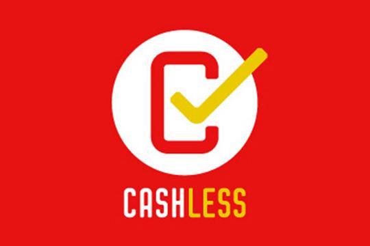 キャッシュレス・消費者還元事業の期限が近づいてきました